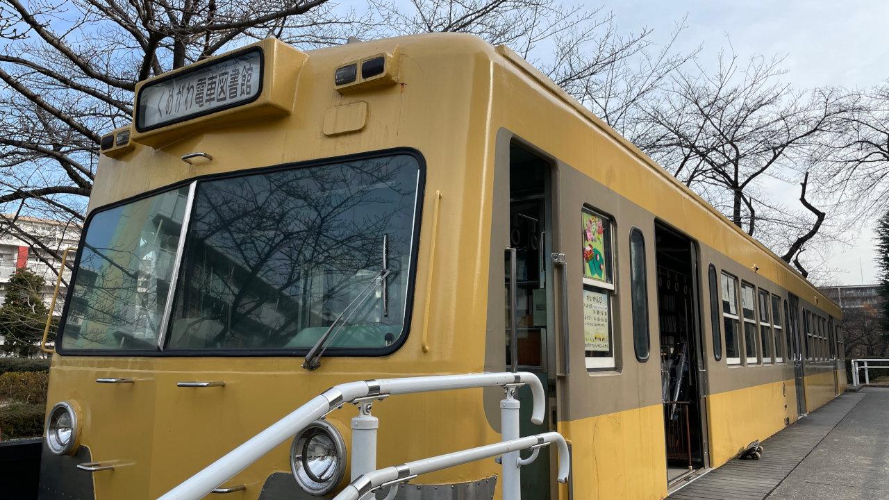 八坂駅から「くめがわ電車図書館」へのアクセスについて