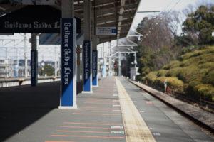 西武球場前駅に到着する新101系263F【狭山線運行初日】