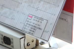 【西武8500系】タイヤで走るレオライナーの試運転