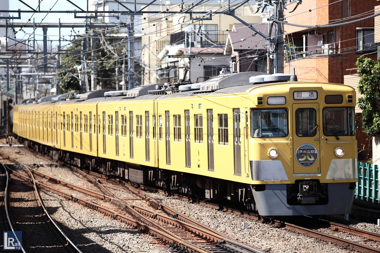 西武2000系2003F横瀬へ廃車回送