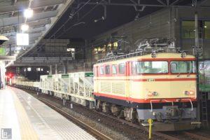 2007/5/25 保谷工臨1871レ その4【西武E31形PP貨物】