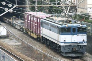 EF65 1036による貨物
