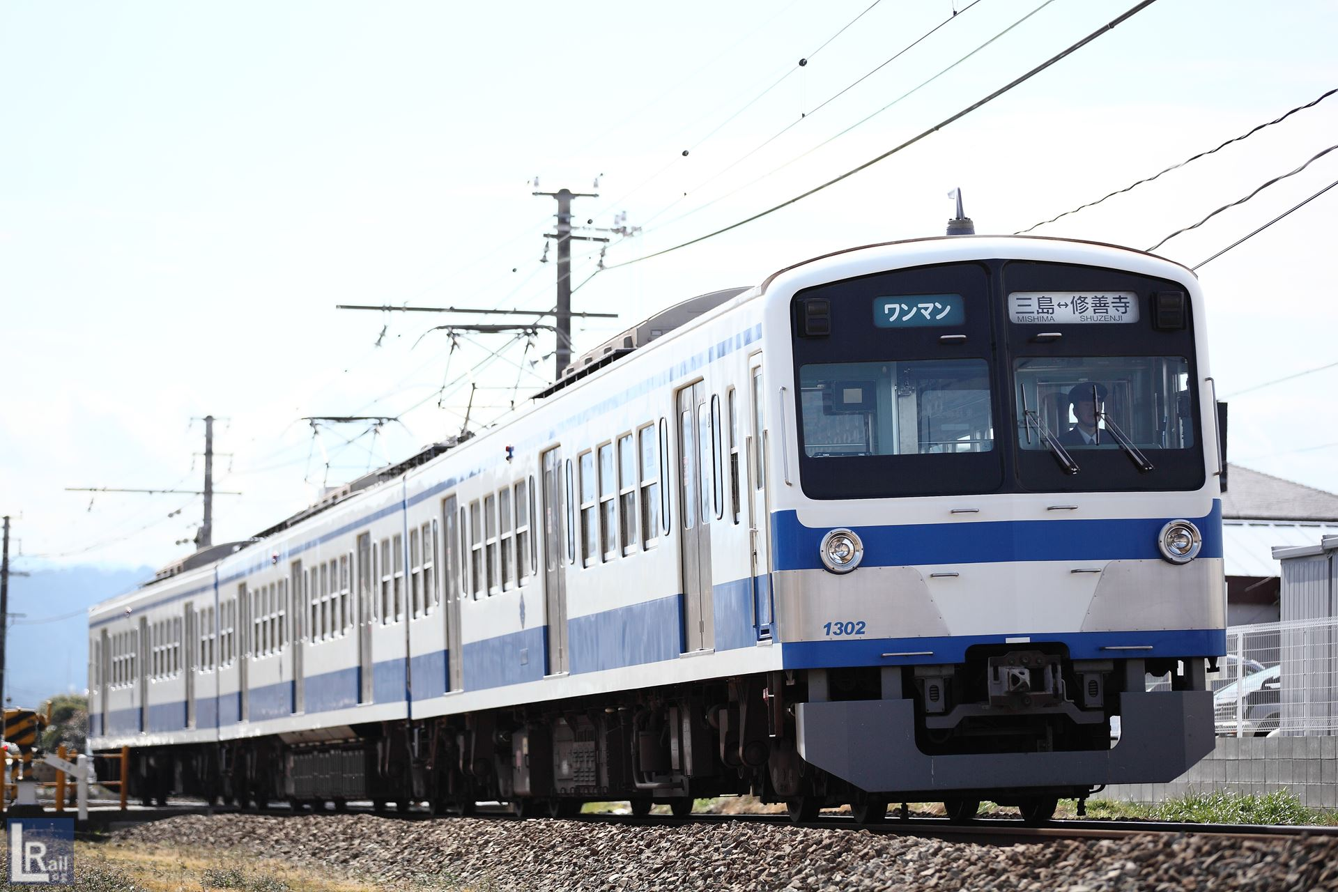 伊豆箱根鉄道1300系1302Fの三島方先頭車モハ1302