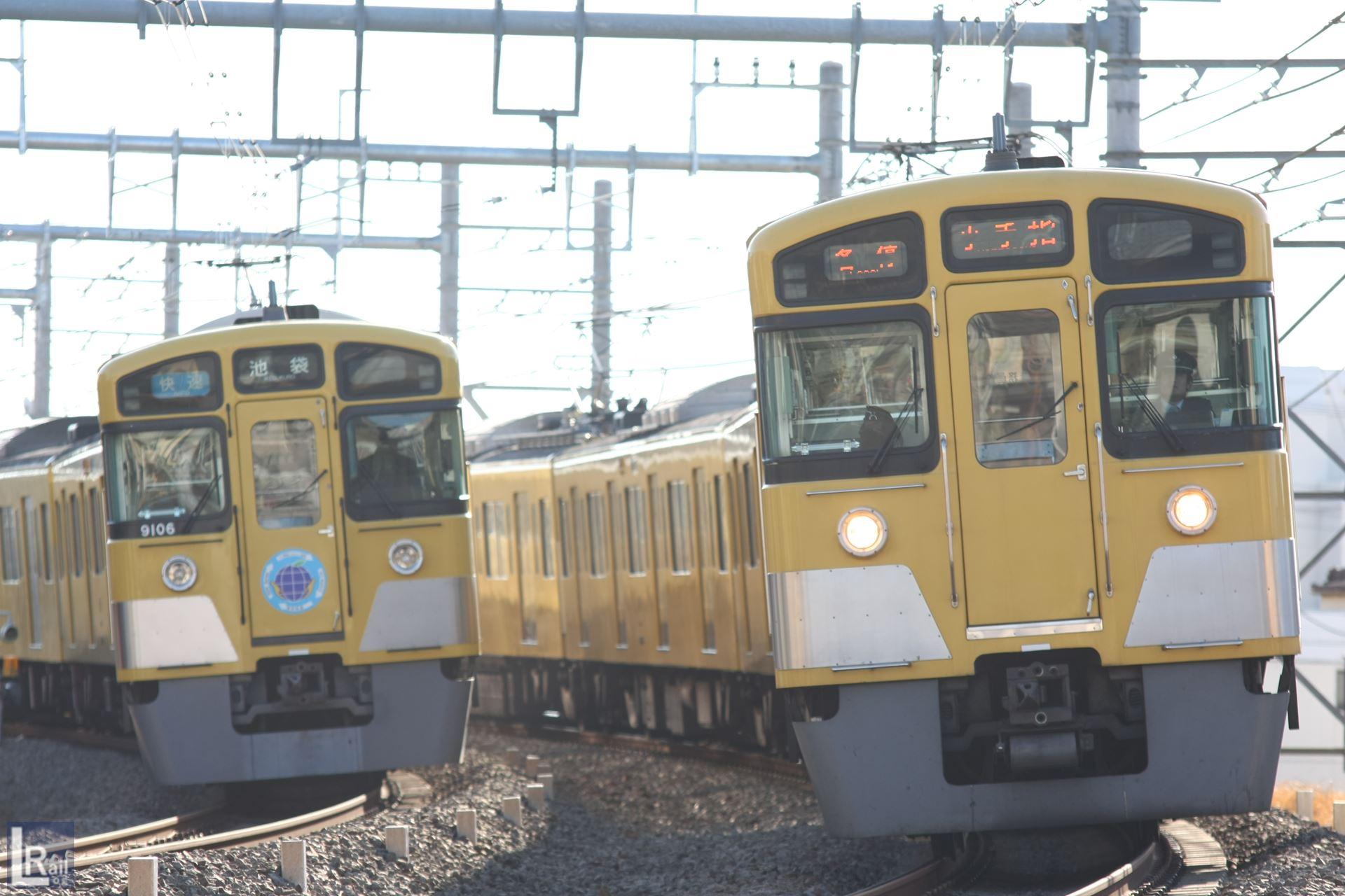 西武9000系9106F 西武新2000系 2065F