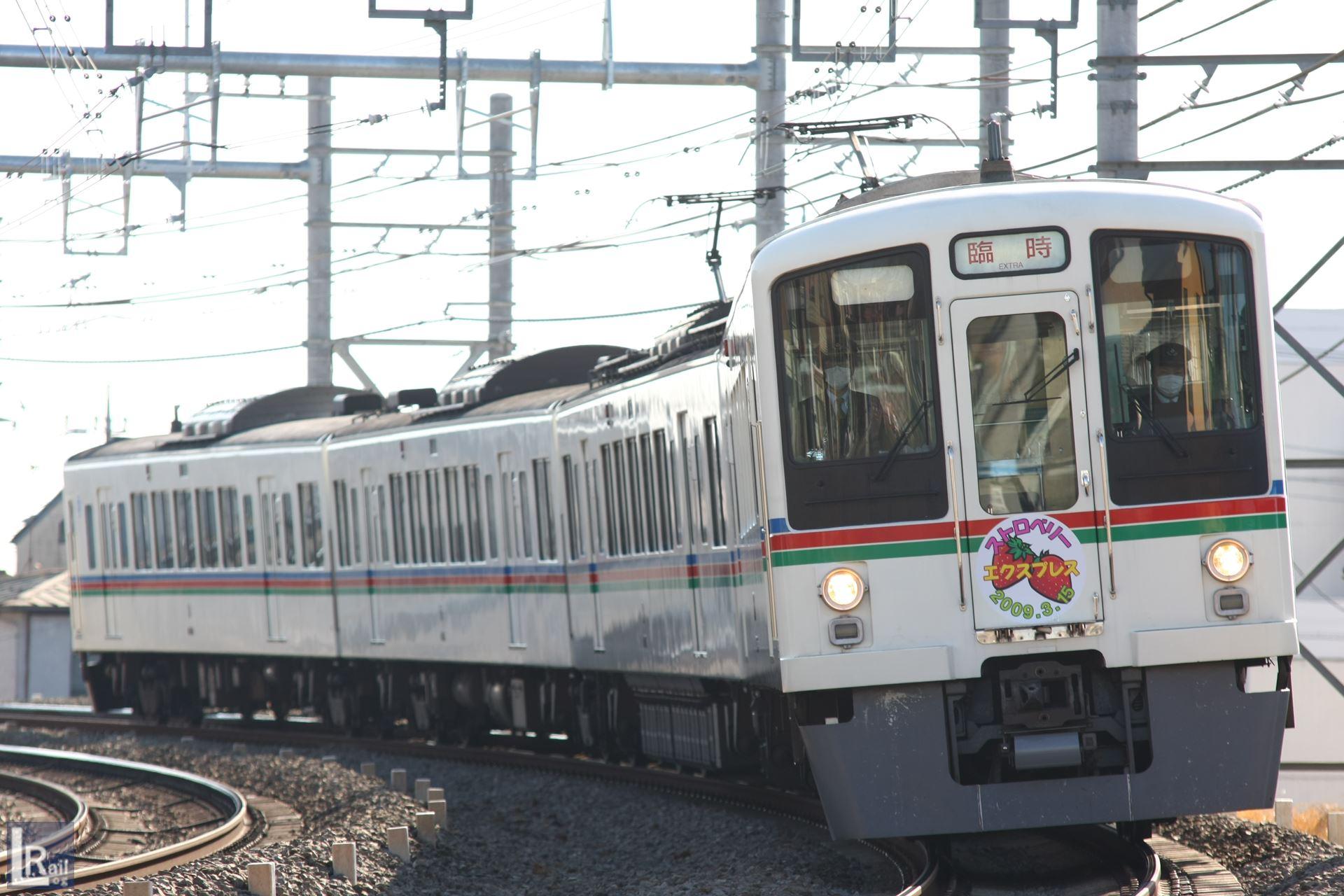 西武4000系ストロベリーエクスプレス(HMシール付)団体臨時列車