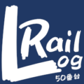 rail50[2]